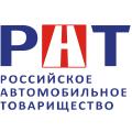Российское Авто Товарищество