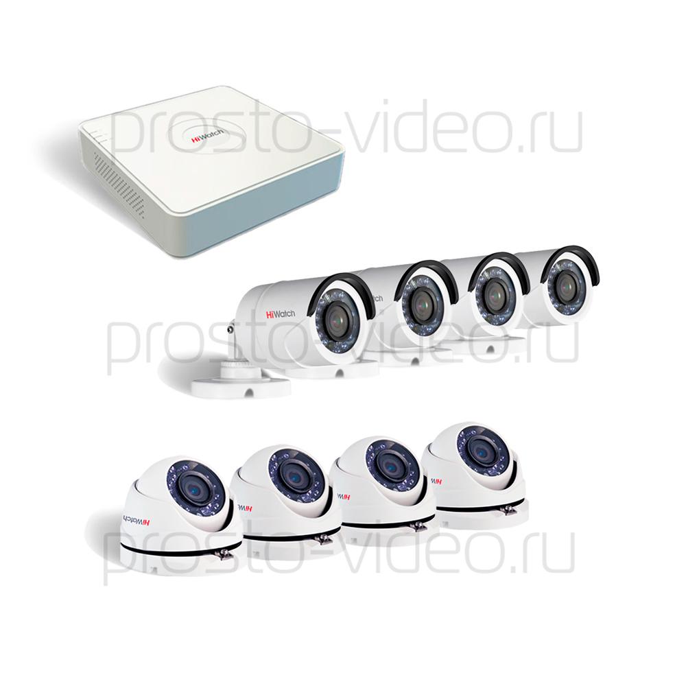 Готовый комплект видеонаблюдения из восьми камер HiWatch для улицы или помещений
