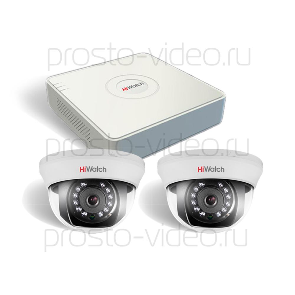 Готовый комплект видеонаблюдения из двух камер HiWatch для помещений