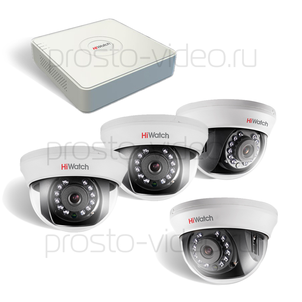 Готовый комплект видеонаблюдения из четырех камер HiWatch для помещений