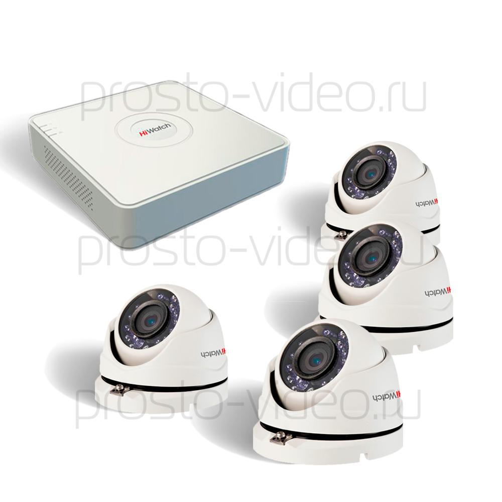 Готовый комплект видеонаблюдения из четырех камер HiWatch для улицы или помещений