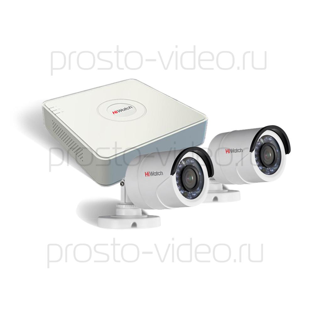 Готовый комплект видеонаблюдения из двух камер HiWatch для улицы