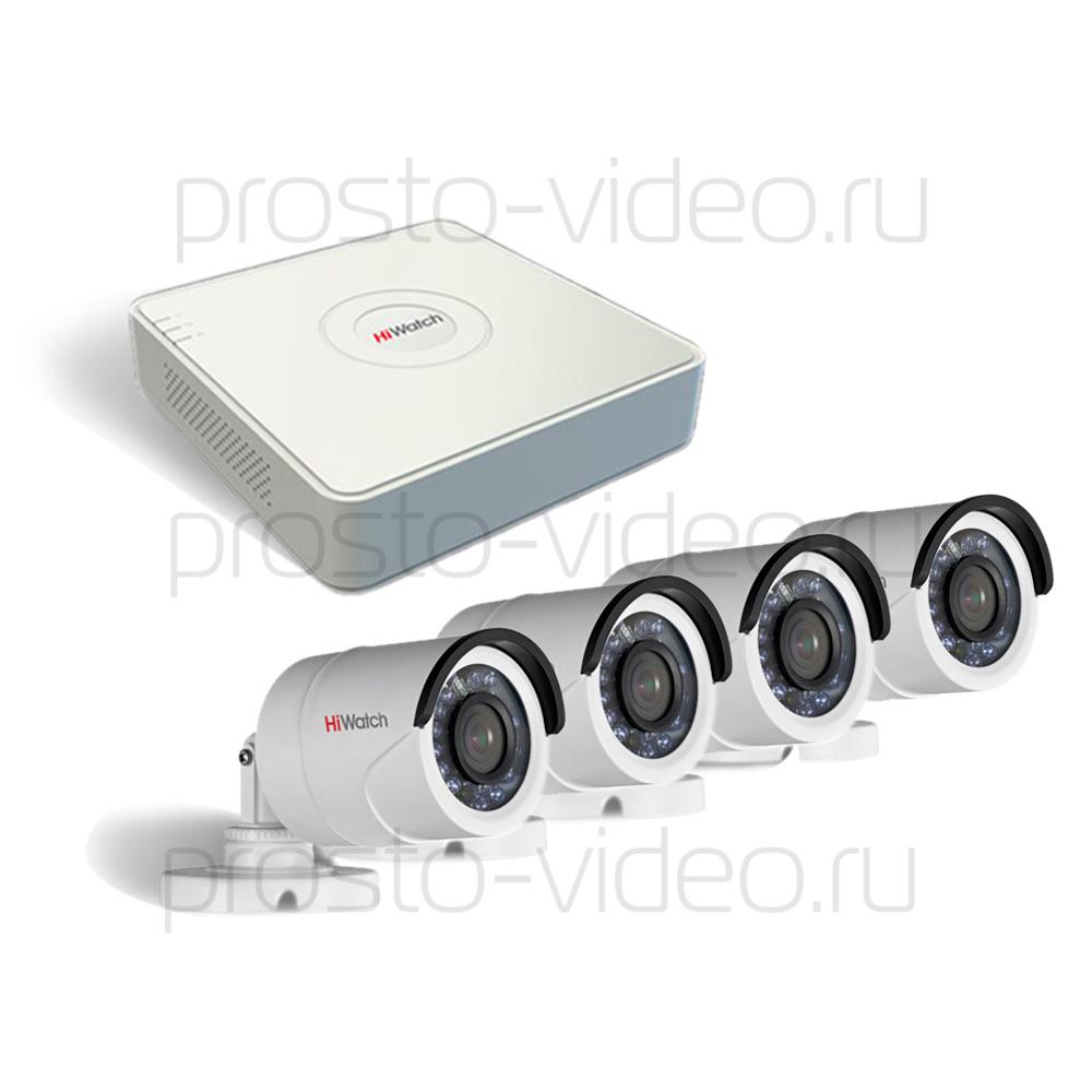 Готовый комплект видеонаблюдения из четырех камер HiWatch для улицы