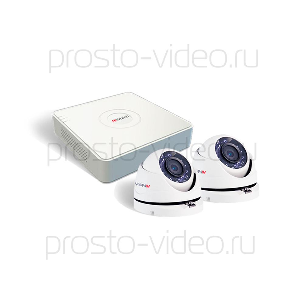 Готовый комплект видеонаблюдения из двух камер HiWatch для улицы или помещений